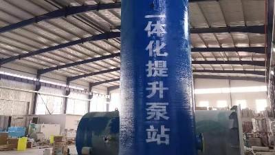污水泵站自动化系统控制及结构中的问题分析