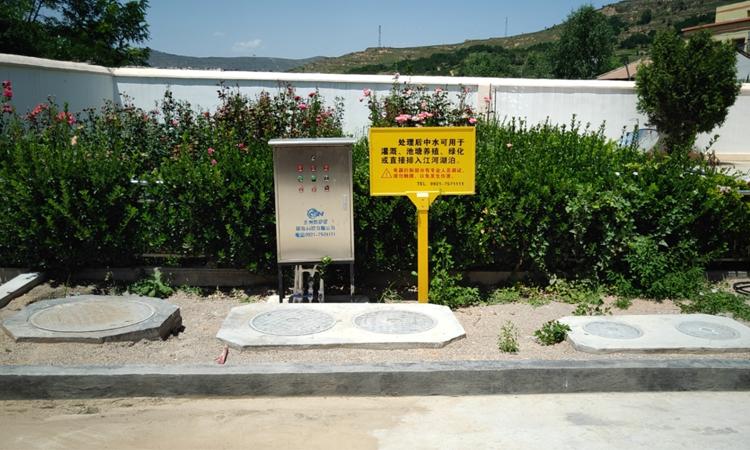 2020污水处理经典问题测试卷