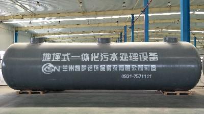 了解地埋式一体化污水处理设备?