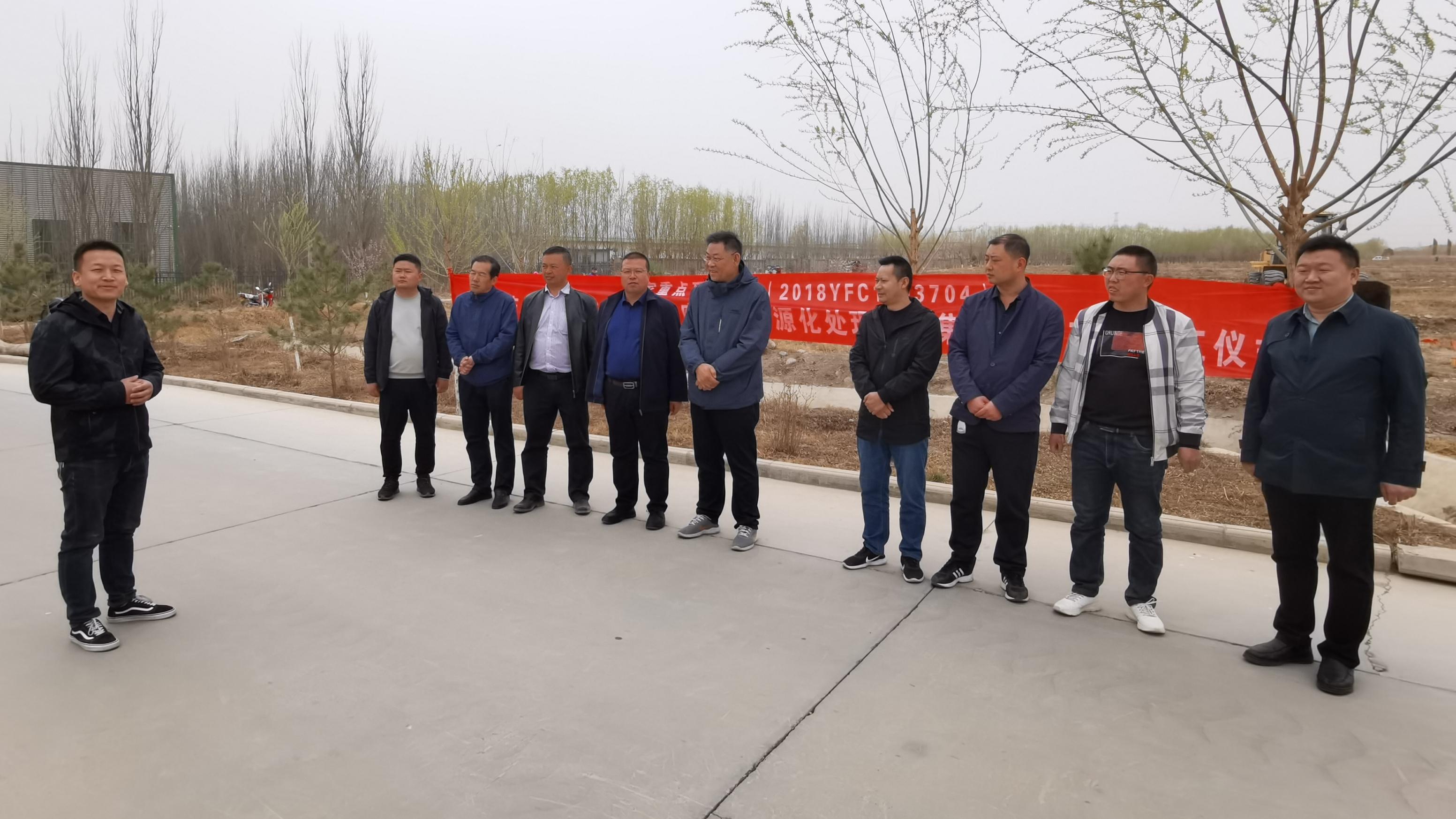 祁连山农牧旅游区有机废弃物生态高效利用技术集成示范工程正式开工!
