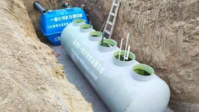 2020年9月25日玻璃钢一体化污水处理设备安装现场