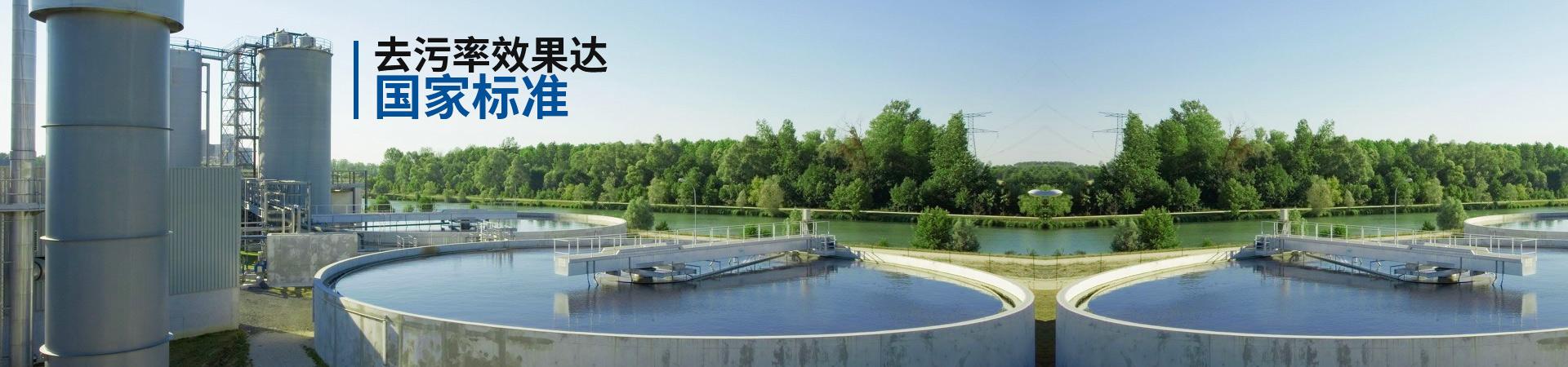 凯萨诺一体化污水处理设备去污率效果达到国家标准
