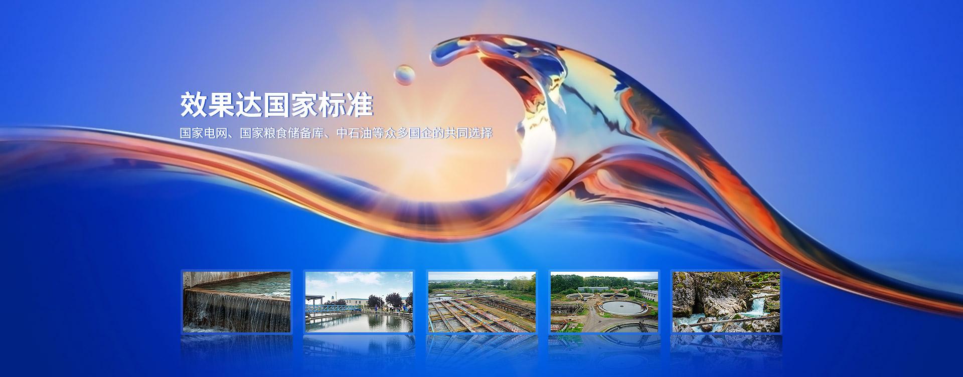 凯萨诺-环保水处理设备制造商