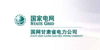 凯萨诺合作客户-国家电网甘肃电力公司