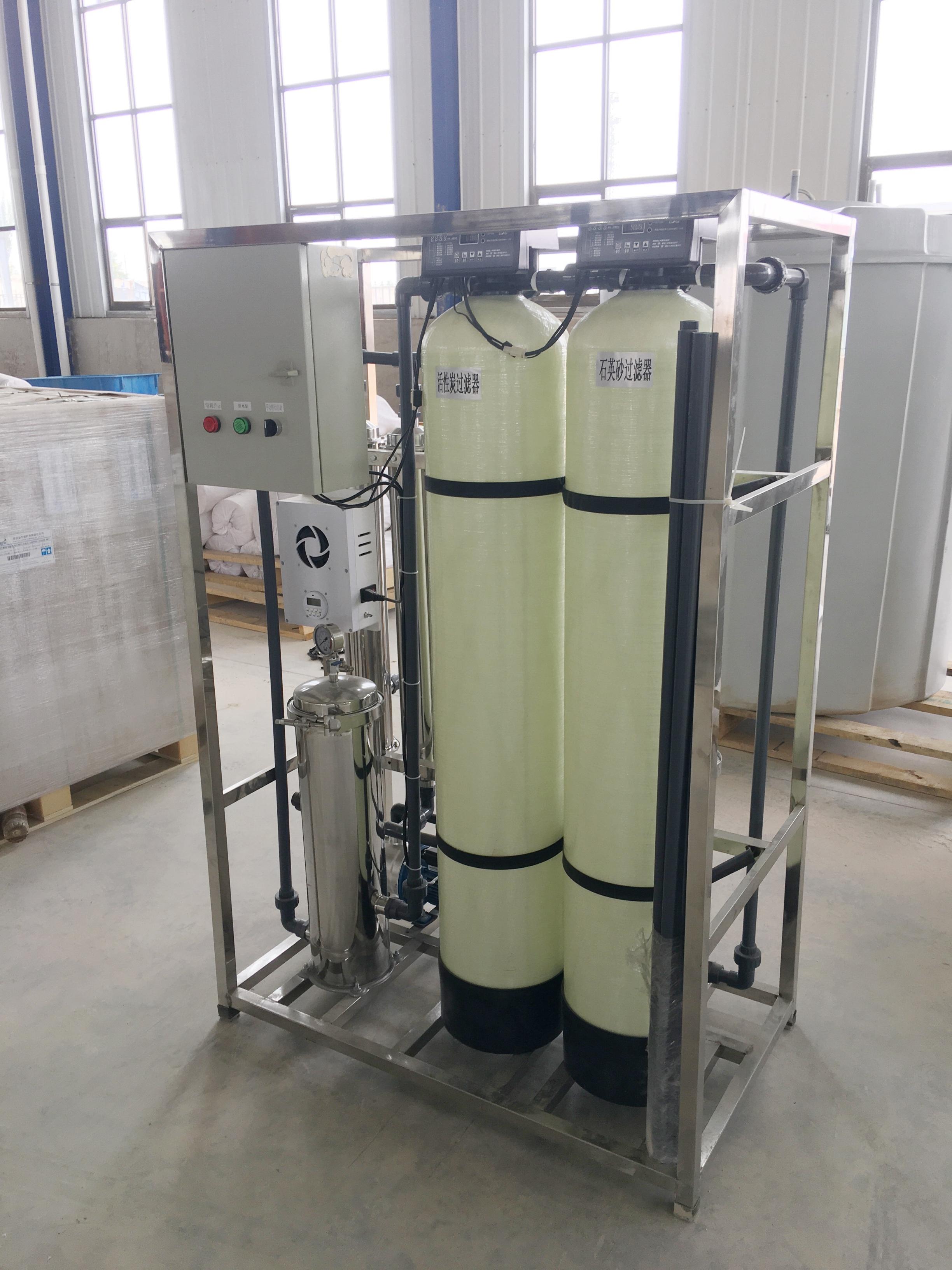 净水设备工艺及特点