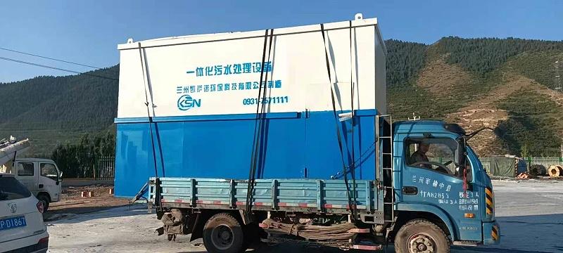 凯萨诺方形一体化污水处理设备