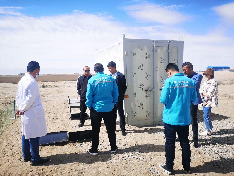 验收|茫崖市第二人民医院医疗污水处理设备安装调试完成并通过验收!