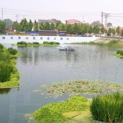 农村生活污水处理解决方案